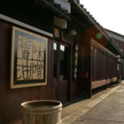 画像2: 徑山寺(きんざんじ)味噌 600g(樽入)