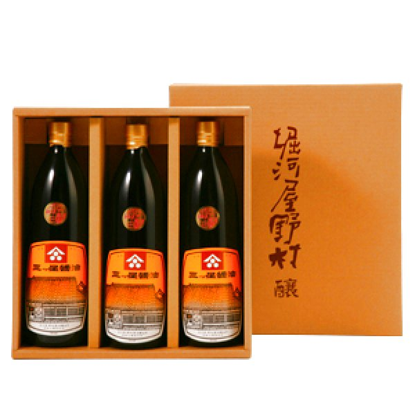 画像1: 三ツ星醤油 900ml 3本 (化粧箱入・ギフト包装済) (1)