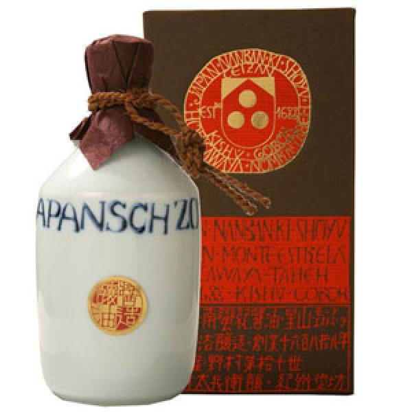 画像1: 【特選】コンプラ瓶 900ml 1本(化粧箱入・ギフト包装済) (1)