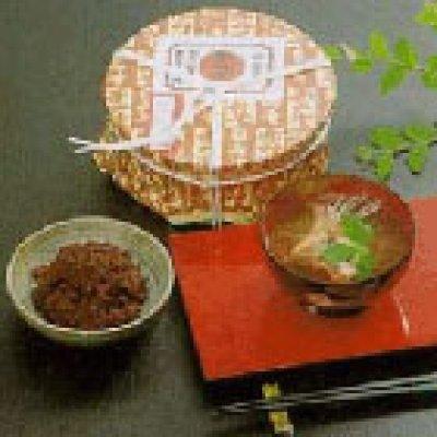 画像1: 赤味噌 500g(袋入・包装)