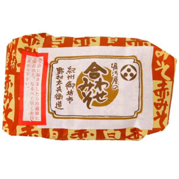 画像1: 合わせ味噌 500g(袋入・包装) (1)