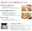 画像3: 稲庭中華そば 醤油味(スープ付2食入) 【佐藤養悦本舗】 (3)