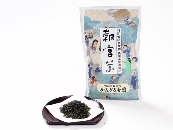 画像1: かたぎ古香園 朝宮茶あさつゆ 100g袋入  (1)