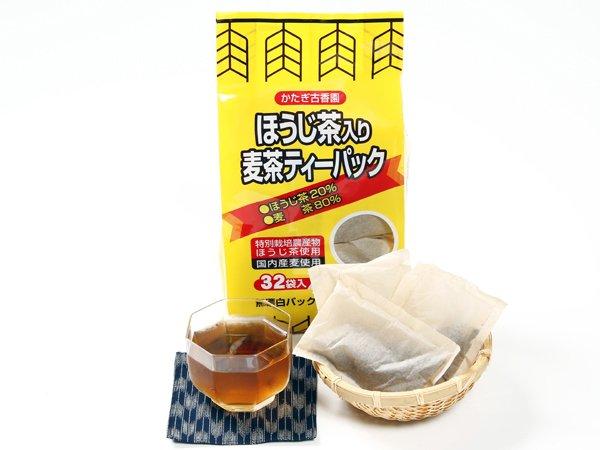 画像1: かたぎ古香園 ほうじ茶入り麦茶 ティーパック 32袋入  (1)