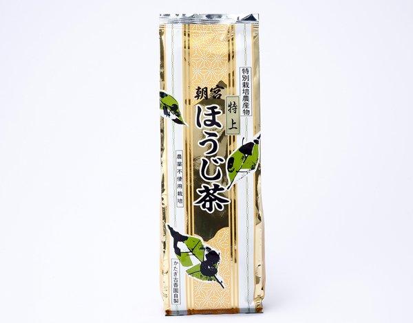 画像1: かたぎ古香園 特上ほうじ茶 200g袋入  (1)