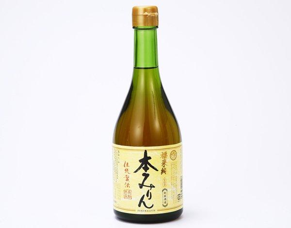 画像1: 福来純本みりん 500ml 【白扇酒造】 (1)