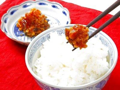 画像1: 徑山寺味噌・三ツ星醤油 <2点詰め合わせ>