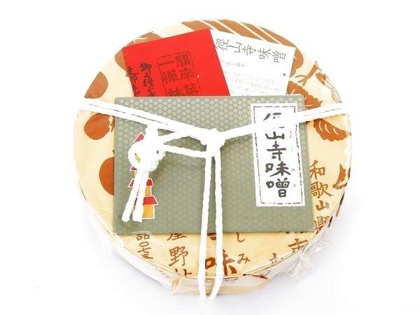画像1: 徑山寺味噌 600g(樽入) (1)