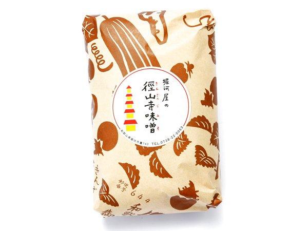 画像1: 徑山寺味噌 1kg(袋入・包装) (1)