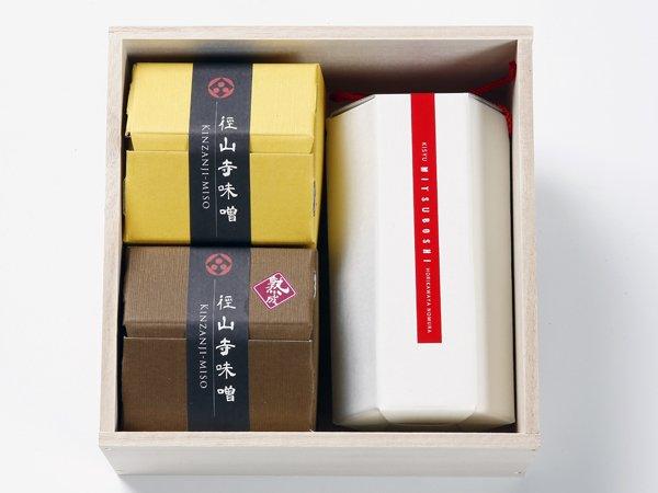 画像1: 徑山寺味噌2種・三ツ星醤油セット〈木箱入〉 (1)