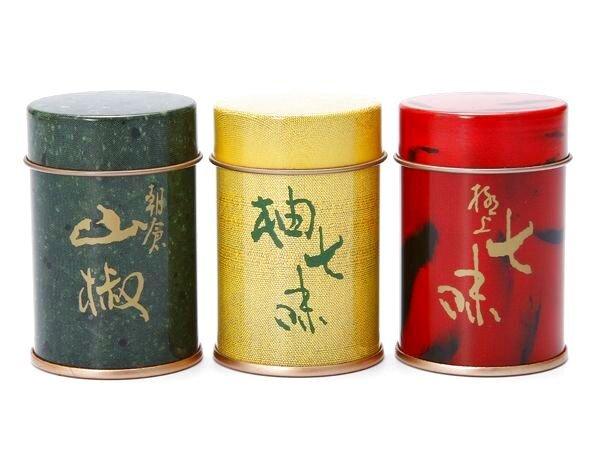 画像1: やまつ辻田 空缶(極上七味・柚七味・山椒用) (1)