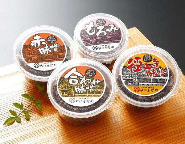 画像1: 堀河屋の味噌4種類 <お試しセット> (1)