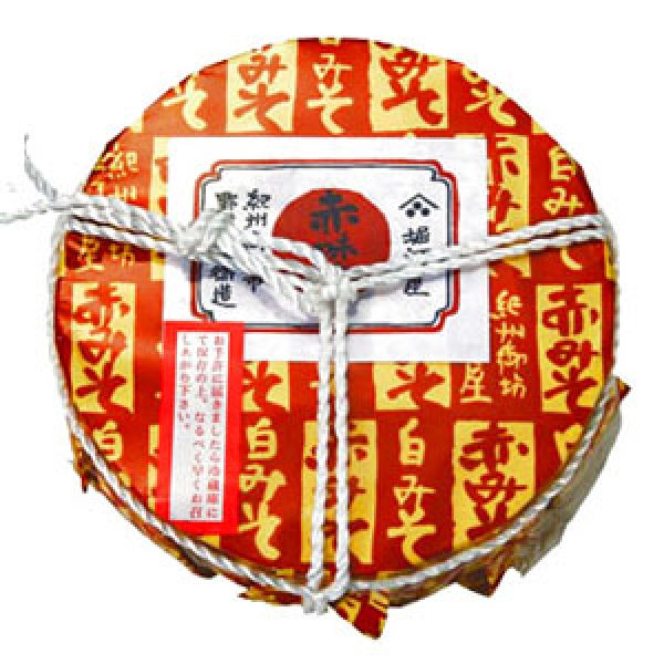 画像1: 赤味噌 900g(樽入り) (1)